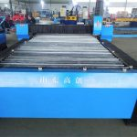 plasma cutting machine JIAXIN-1325 1330 1530 cutting machine made in china with good price