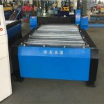 china cnc plasma cut machine , plasma cutting machine price ,cutting machine plasma