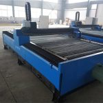 CA-1530 cheap chinese cnc gantry metal steel aluminum stainless plasma cutting machine