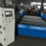 hobby 1300*2500mm cheap chinese cnc plasma cutting machine,metal cutting machine