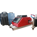 small cutter portable cnc plasma,gas cutting machine