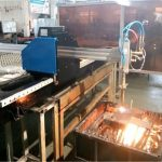 portable cnc flame plasma cutter, flame plasma gas cutting machine